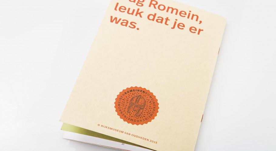 Papyrus1249.jpg